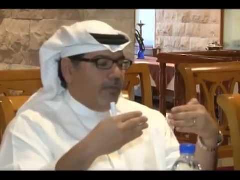 Global Arab Business Meeting   11