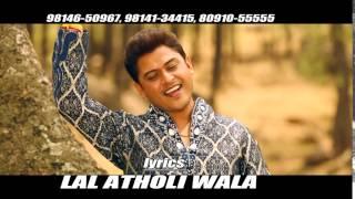 Krishna Teri Murli By Feroz Khan Promo I Punjabi Krishna Songs 2016