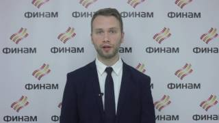 Комментарий от персонального консультанта Дмитрия Иващенко от 22.08.16 г.