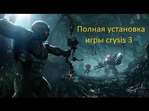 Где скачать Crysis 3  ((Where to download Crysis 3))