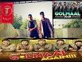 Golmaal Title Track(VIDEO)|AjayDevgn| Arshad|Tusshar|Shreyas|Kunal| Sehzad Roy&Ayan Dance| S&A Dance