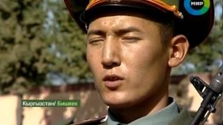 Дедовщина в Кыргызстане. Эфир 26.08.2012