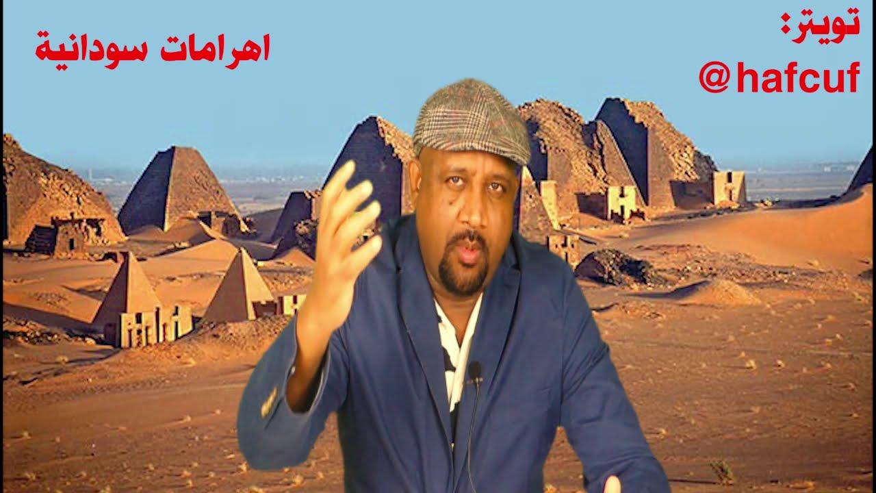 حفكوف226:تخلص من عبدالعزيز الفغم و وضع الملك سلمان تحت الإقامة الجبرية و أخيرا فعلها ابومنشار