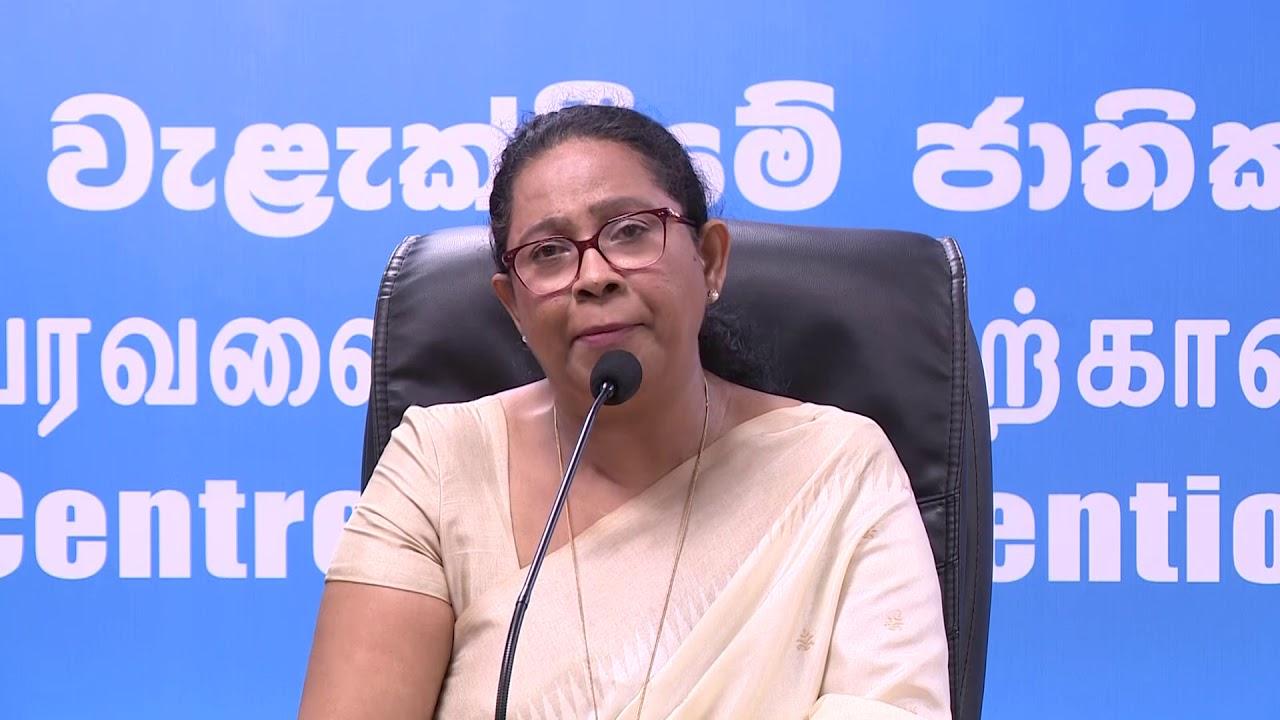24.04.2020 Hon Minister Pavithra Wanniarachchi Statement - YouTube