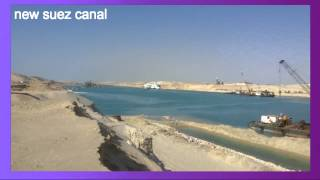 Archive new Suez Canal: April 28, 2015