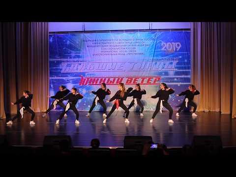 Dance School BDF - Эволюция (Nana The Shrimp)