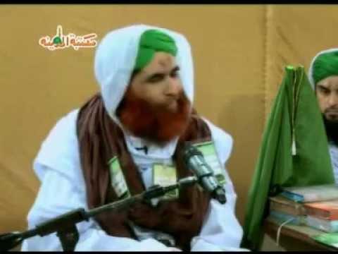 Islamic Question Answer - Seerat e Ala Hazrat Imam Ahmed Raza Khan Barelvi - Molana Ilyas Qadri