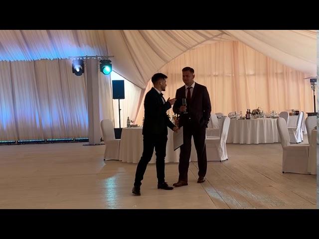 Розыгрыш на свадьбе