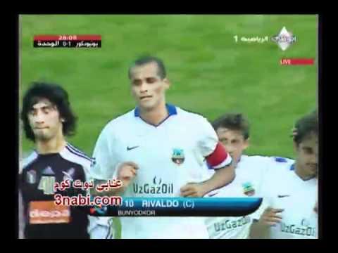 Rivaldo - Bunyodkor 4 x 1 Al-Wahda (2010)