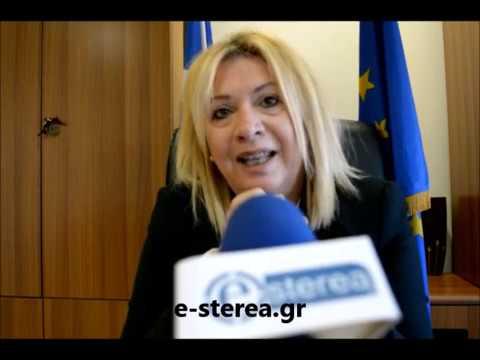 Απειλητικά τηλεφωνήματα στη Φανή Παπαθωμά για τα περιοριστικά μέτρα στη Βοιωτία