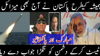 Pak Navy Amazing Reply To India, Pakistan Amazing Reply To All Indian People, The Info Center.