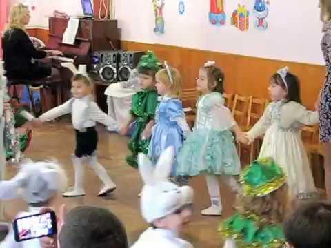 Через поле через ліс   танець у дитячому садочку на Новий рік