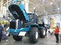 Интересный трактор ХТЗ-241К.20 презентовали в Киеве