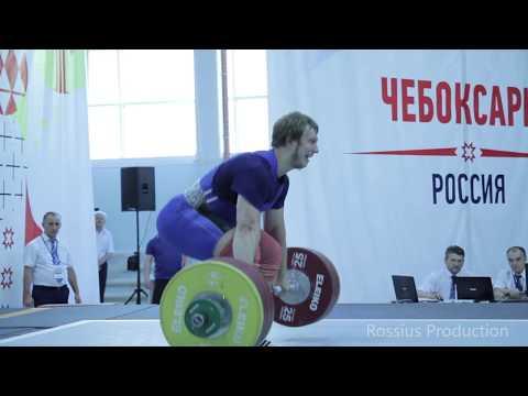 Bedzhanyan David. Weightlifting. Russian Championship 2017. Warm up..Games.Rewarding