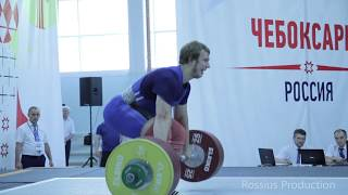 Bedzhanyan David. Weightlifting. Russian Championship 2017. Warm up..Games.Rewarding