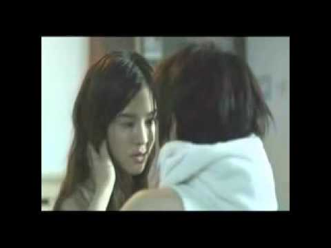 Yes Or No deleted scene kissing part 2