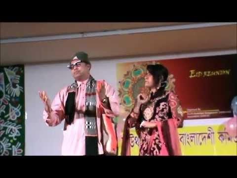 Shopno Bhongo (Live On Stage)