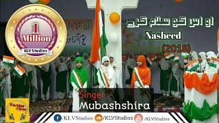 Aao Isko Salam Karein Official Song   ft. Mubashshira   KLV Studio