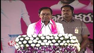 CM KCR Speech At TRS Public Meeting At Wanaparthy |Election Campaign | Lok Sabha Elections 2019 | V6