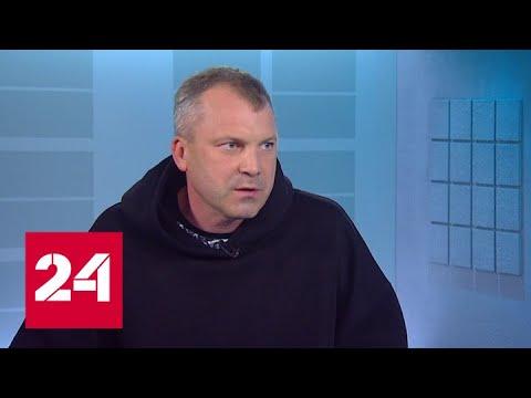 Евгений Попов: не прощу тех, кто испугал моего ребенка. Интервью на
