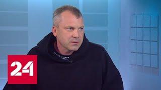 Евгений Попов: не прощу тех, кто испугал моего ребенка. Интервью на \