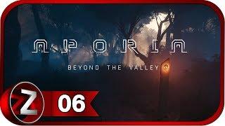 Aporia Beyond the Valley Прохождение на русском 6 - Водный лабиринт FullHD PC