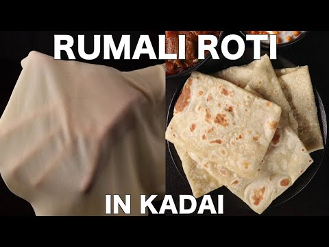 hotel style rumali roti recipe in kadai | homemade roomali roti | रूमाली रोटी | manda roti