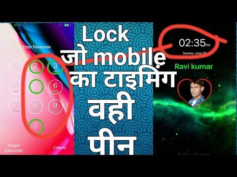 Screen lock time
