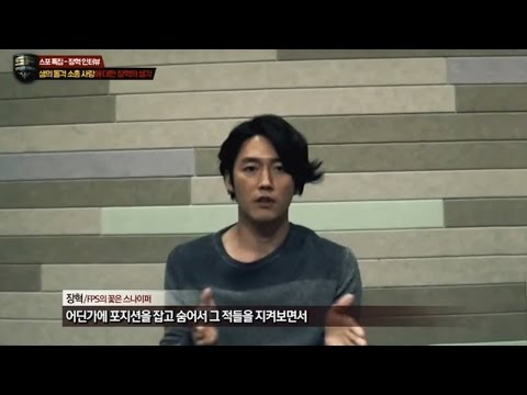 "장혁 스페셜포스 Jang Hyuk ""Special Forces"" Maikng & Interview"