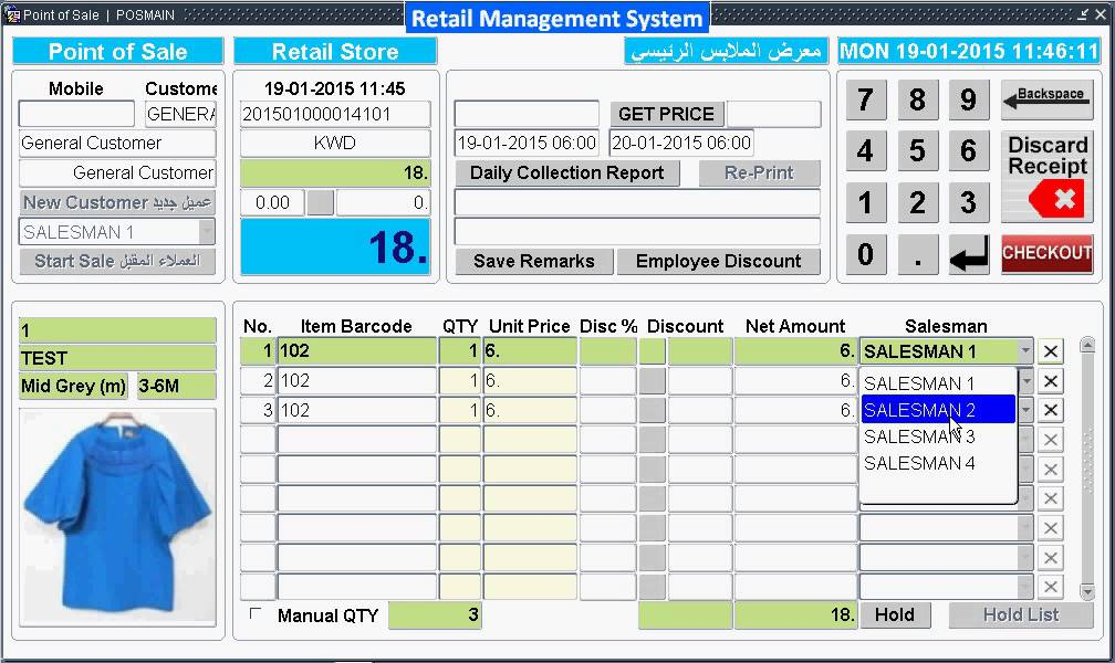POS 03 How to make sales receipt - YouTube
