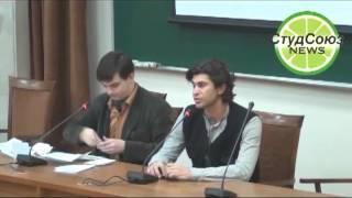 видео: Николай Цискаридзе в МГИМО Фрагменты.