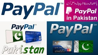Good News For Pakistan - Paypal Officially Lunch In Pakistan In Urdu/Hindi