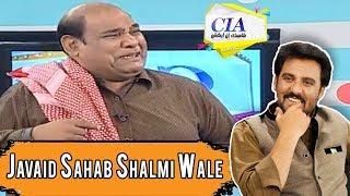 Baixar Agha Majid As Javaid Shahab - CIA With Afzal Khan - 6 May 2018 - ATV