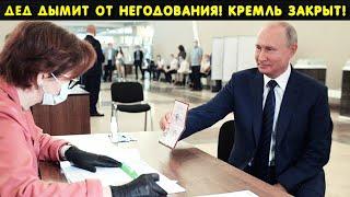 Кремль до последнего скрывал эти материалы Видео разры вает Путина на куски