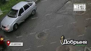 Видеорегистратор  Дайджест за неделю  Место происшествия 16 08 2019 / Видео