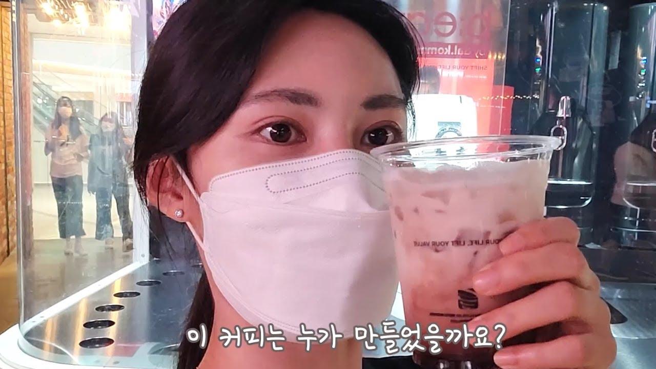 ★다야 커피 전용 바리스타를 소개 합니다★ 다야로그 DAYAlog 브이로그 뷰티다야 BeautyDAYA