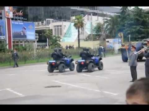 День полиции в городе сочи! Парад!  Youtube