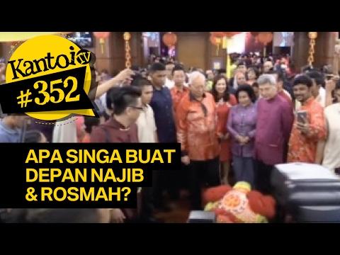 Semua Terkejut Naga tak gerak depan Najib dan Rosmah (untuk 1 minit!!!!)