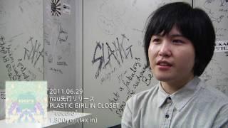 http://n-a-u.jp/push-nau/009-pgic.html 昨年のデビューアルバム『TOY...