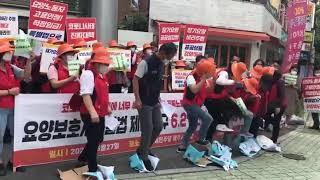 #요양보호사 특별법 제정 요구