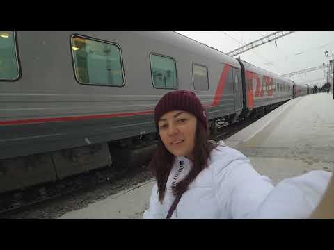 (3) Еду в отпуск.Поезд Новороссийск Москва