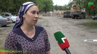 На 35-ом и 56-ом участках Грозного обновляют коммуникации
