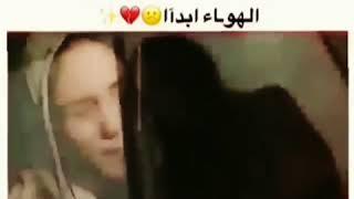 حالات 2019 حزين يلعن ابوها الذاكره 🤚💔