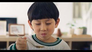 2021 靚星演員作品:【好侍食品_2021品牌廣告】咖哩這一家-媽媽的第一名【小兒子 宇霆】