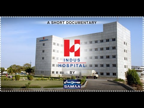 Indus Hospital Documentary | SAMAA TV | 02 June 2017