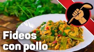 Курица с макаронами и овощами Испанская кухня Фидеос кон пойо