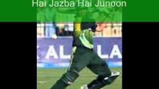 Hai Jazba Junoon To Himat Na Haar(Salman)