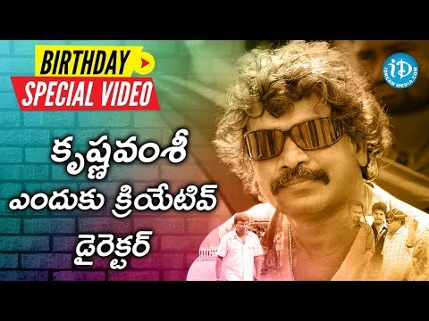 Director Krishna Vamsi Birthday Special Wishes From iDream Media || Something Special #48