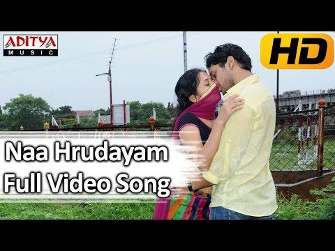 Naa Hrudayam Pagilina (Female) Video Song - Oka Criminal Premakatha Video Songs - Manoj Nandam
