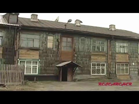 Страшные истории из жизни  Дом с окраины